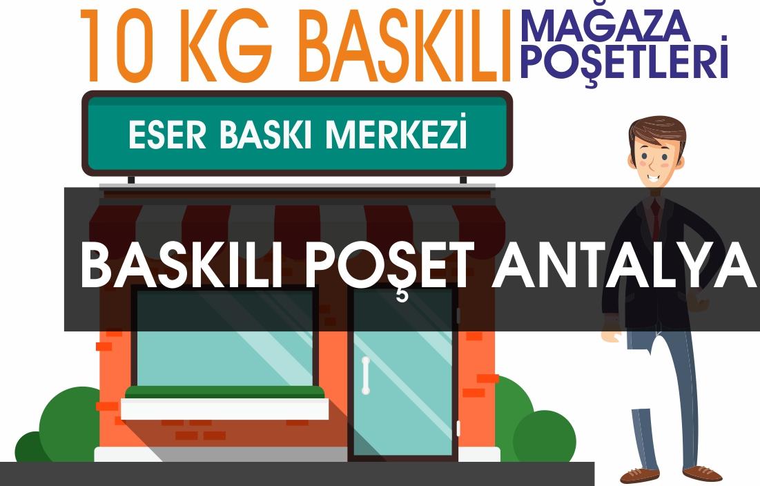 Baskılı Poşet Antalya